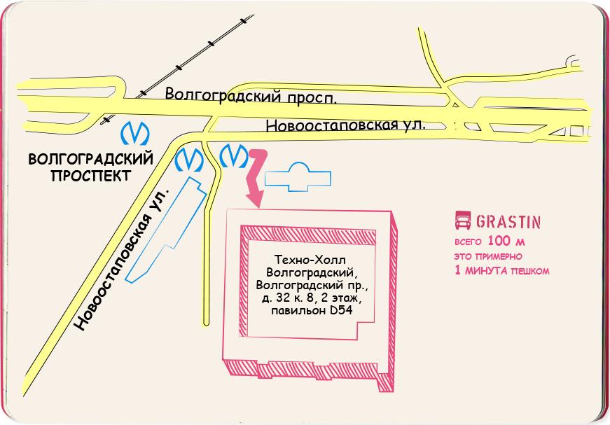 ул. Волгоградский проспект, 32 корп.8, 2 этаж, павильон D54