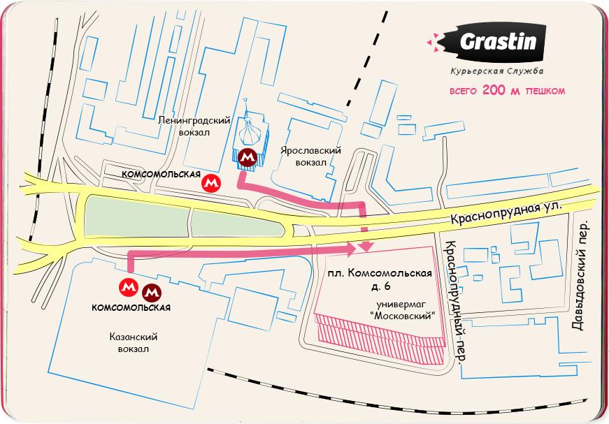 Комсомольская площадь, 6, Универмаг Московский, 2 этаж, пав. 31