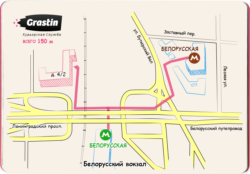 Ленинградский проспект, 2, цокольный этаж